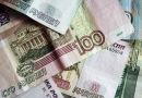 Торжественное собрание, посвященное 10-летию внешнего финансового контроля в Свердловской области (2)
